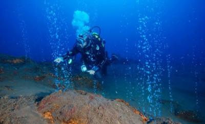 Foi descoberto novo campo hidrotermal nos Açores